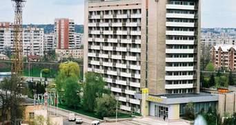 """Минобороны решило продать львовскую гостиницу """"Власта"""""""