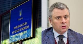 """В """"Нафтогазе"""" отреагировали на инициативу отстранить Витренко"""