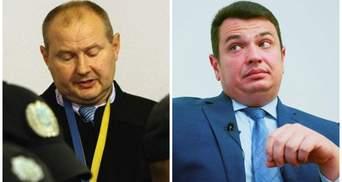 Сытник отреагировал на видео Чауса о якобы предвзятости НАБУ