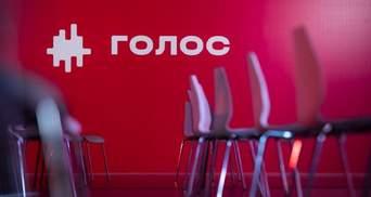"""Ми знайдемо формат співпраці, – Осадчук відреагував на загострення конфлікту в """"Голосі"""""""