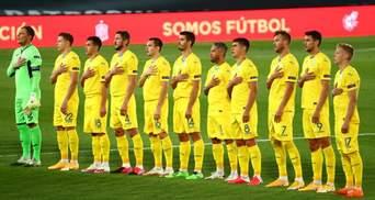 Збірна України матч відбору на ЧС-2022 зіграє у Львові, товариський – в Одесі