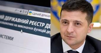 Тюрьма за ложь в декларации: комитет поддержал предложения Зеленского по закону