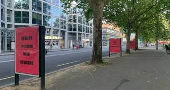"""""""Три билборда в Женеве"""": перед приездом Путина в городе появились щиты с вопросами о Навальном"""
