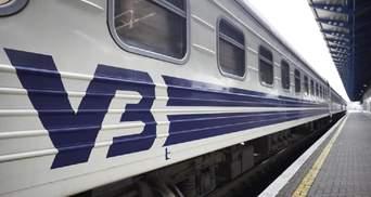 Дополнительные поезда в Одессу: расписание рейсов из Киева и Харькова