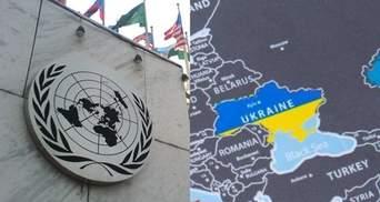 Обігнала Росію: Україна піднялася на 9 позицій у рейтингу розвитку ООН