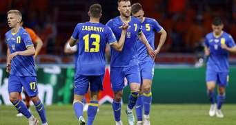 Склад збірної України на матч проти Північної Македонії на Євро-2020