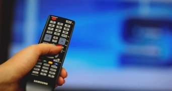 Нацраду з питань телерадіомовлення реформують