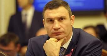 Кличко перевел на фирму Комарницкого больше 280 миллионов за 10 дней июня
