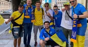 Украинские болельщики заполонили улицы Бухареста перед матчем с Северной Македонией: фото