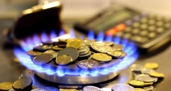 """У червні газ подорожчає на 50%: """"Нафтогаз"""" встановив новий місячний тариф"""