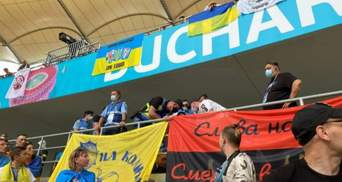 """Украинских болельщиков заставили убрать флаг с лозунгами """"Слава нации - Смерть врагам"""""""
