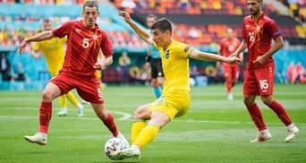 Малиновский не реализовал пенальти в конце встречи с Северной Македонией на Евро-2020