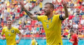 Україна – Північна Македонія: відео голів та огляд дебютної перемоги нашої збірної на Євро-2020