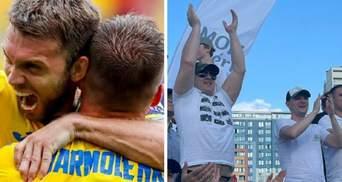 Неймовірний матч та доленосна перемога, – українці про гру збірної з Північною Македонією