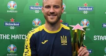 Історичне досягнення: Ярмоленко – найкращий гравець матчу Україна – Північна Македонія