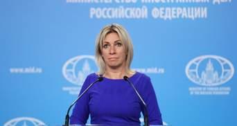 """Суто комерційний проєкт, – у Росії відреагували на умову України щодо """"Північного потоку-2"""""""