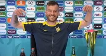 Coca-Cola и Heineken свяжитесь со мной, – Ярмоленко на пресс-конференции потроллил Роналду