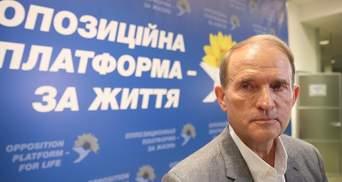 ОПЗЖ на грани раскола, – Казанский назвал причину