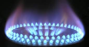"""Ціна газу """"Нафтогаз"""" для споживачів складає 7,96 гривень за куб, – Білявський"""