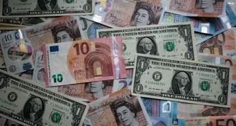 Батіг або пряник: чи варто боятись податкової амністії, яку пропонує держава