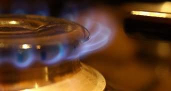 Чи зростатимуть ціни на газ ще більше: у Міненерго дали прогноз