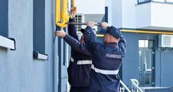 Львов обратится в полицию из-за массовых отключений подачи газа: Садовый дал поручение