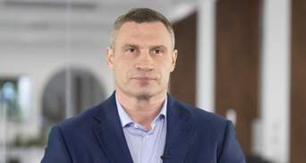 В Киеве хотят, чтобы Центр вакцинации работал в будние дни, – Кличко