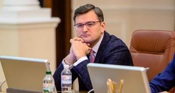 Украина хочет, чтобы нормандский саммит состоялся быстрее, – Кулеба