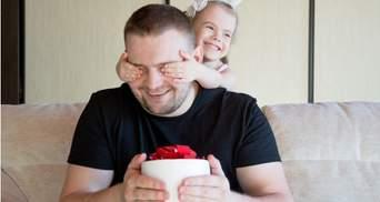"""До Дня батька: 20 подарунків для тата, якому """"нічого"""" не потрібно"""