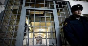 """Тільки шлють """"відписки"""": Росія не надає меддопомоги ув'язненим українцям"""