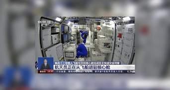 Китайські тайконавти вперше потрапили на нову космічну станцію: фото