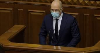 """Шмыгаль прокомментировал цены на газ в годовом тарифе """"Нафтогаза"""""""
