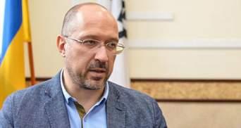Требуют нарушить закон, – Шмыгаль о предписании НАПК в отношении Витренко