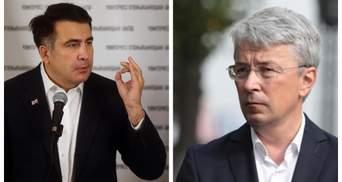 Афера или манипуляции: обвинения Саакашвили и реакция Минкульта – в чем суть скандала