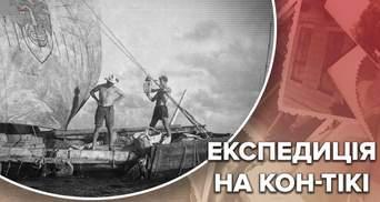 """Провели 101 день в океані: шокуюча експедиція Геєрдала на саморобному плоті """"Кон-Тікі"""""""