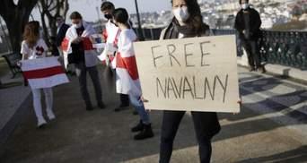 Влада Лісабону передавала іноземним посольствам дані про організаторів протестів