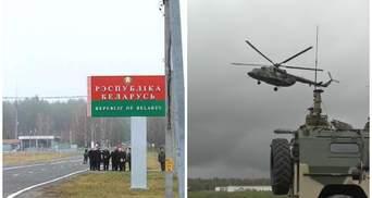 Новые угрозы из Минска: пограничники не исключили провокации со стороны Беларуси