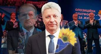 Кремль не может любить всех одновременно, – политолог объяснил раскол в ОПЗЖ