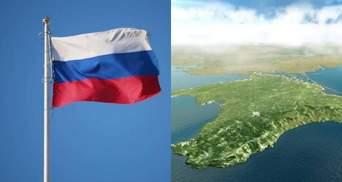 Через окупацію Криму: ЄС продовжив санкції проти Росії ще на рік
