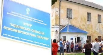 Пів року без грошей: на Тернопільщині персонал лікарні не отримує зарплат