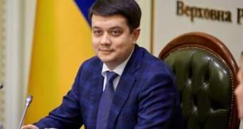 Нужен закон о лоббизме, – Разумков объяснил, как стоит дополнить закон об олигархах