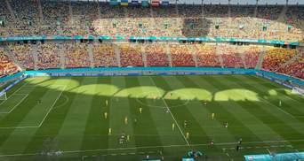Українські вболівальники виконали гімн на стадіоні у Бухаресті: неймовірне відео