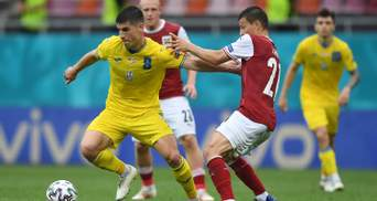 Евро-2020: при каких условиях сборная Украины выйдет в плей-офф турнира