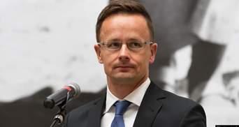 Сійярто хоче, щоб в Україні дозволили держуправління мовою нацменшин