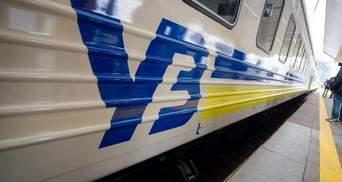 Сверхважный для Донецкой области маршрут: Укрзализныця запускает новый поезд в Авдеевку