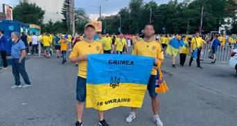 Из-за флага с картой Крыма: украинцев в Бухаресте не пускали на матч сборной