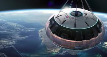 Воздушный шар для космических туристов совершил первый полет