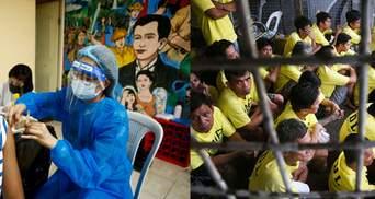 Не хочеш імунізуватись від COVID-19 – у в'язницю: на Філіппінах планують карати антивакцинаторів