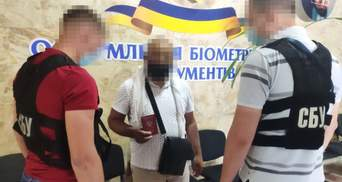 Розшукував Інтерпол: СБУ затримала терориста з російським паспортом – фото