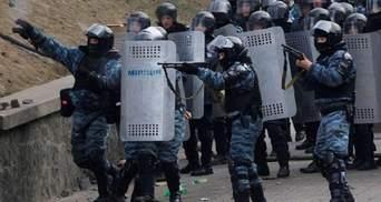 """Действовал вместе с """"Беркутом"""": суд не отстранил полицейского"""